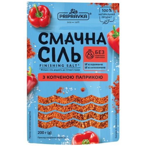"""Сіль морська з копченою паприкою Смачна сіль 200  г """"Приправка"""""""