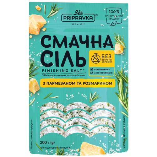 """Сіль морська з пармезаном і розмарином Смачна сіль 200  г """"Приправка"""""""