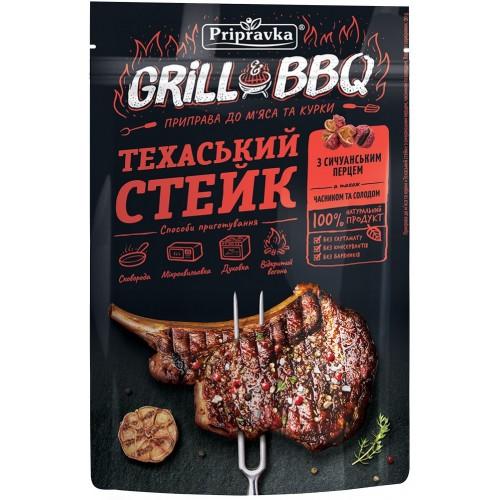 """Приправа для м'яса та курки Техаський стейк із сичуанським перцем, часником і солодом 30 г """"Приправка"""""""