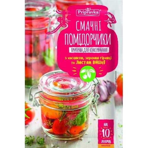 """Приправа для маринування та соління помідорів 45 г """"Приправка"""""""