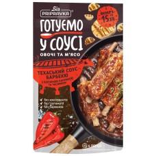 """Готуємо в соусі овочі та м'ясо. Техаський соус барбекю з копченою папкрикою та часником 140 г """"Приправка"""""""