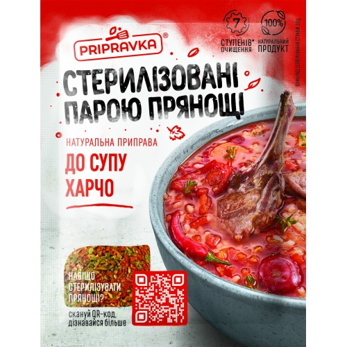 "Приправа до супу-харчо 30 г ""Приправка"""