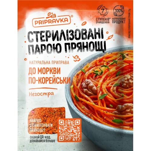 "Приправа до моркви по-корейські (не гостра) 25 г ""Приправка"""