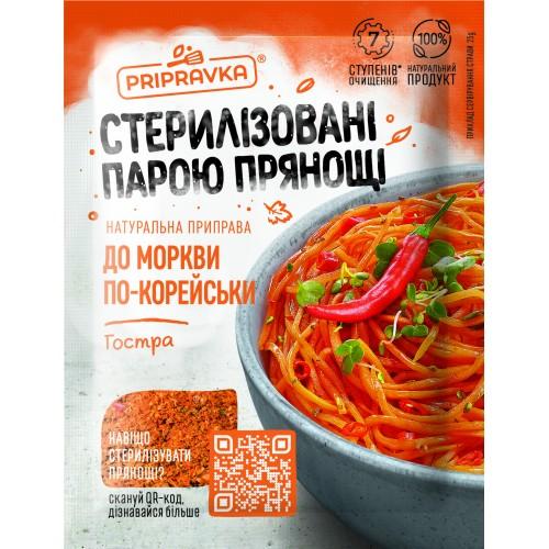 "Приправа до моркви по-корейські (гостра) 25 г ""Приправка"""