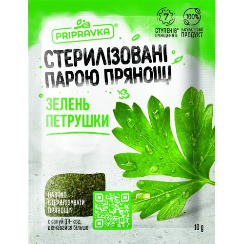"""Зелень петрушки сушена 10 г """"Приправка"""""""