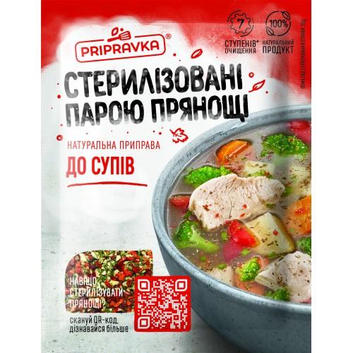 """Приправа до супу 30 г """"Приправка"""""""