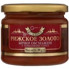 """Бички обсмажені у томатному соусі скло """"Ризьке золото"""", 280 г"""