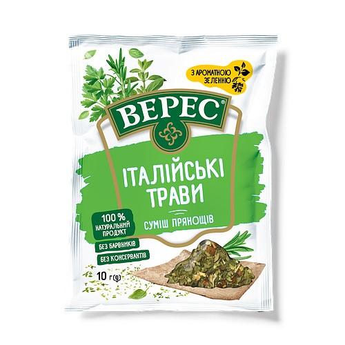 Суміш прянощів італійські трави 10 г п/п «Верес»