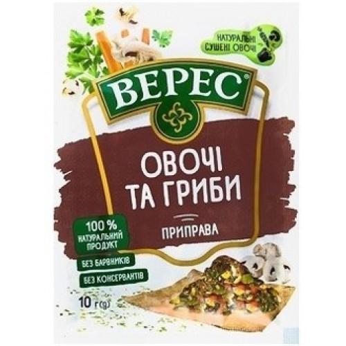 Приправа овочі та гриби 10 г п/п «Верес»