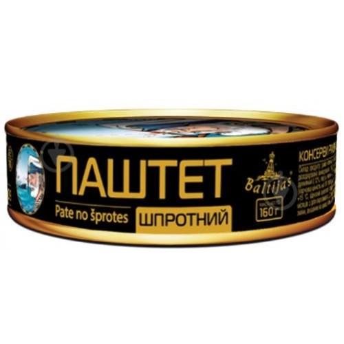 """Паштет шпротний  ж/б """"Baltijas"""", 160 г"""