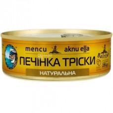"""Печінка тріски натуральна ж/б ключ  """"Baltijas"""", 235 г"""