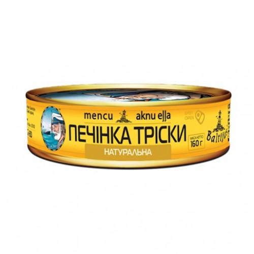 """Печінка тріски натуральна ж/б ключ  """"Baltijas"""", 120 г"""