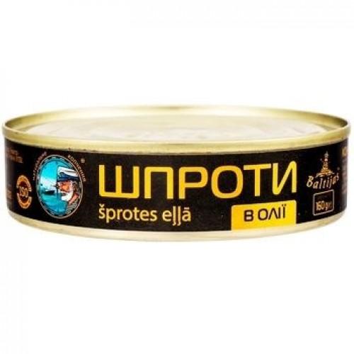 """Шпроти  в олії ж/б   """"Baltijas"""", 160 г"""