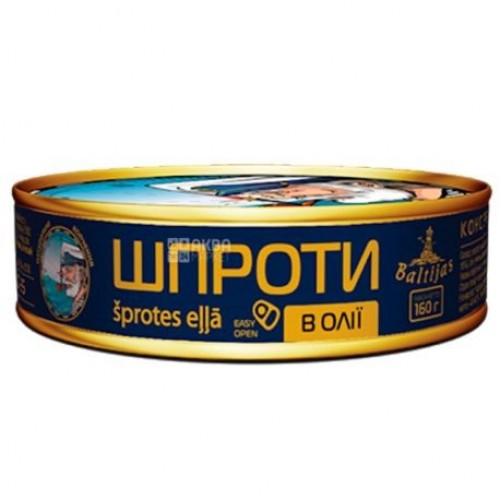 """Шпроти  в олії ж/б ключ  """"Baltijas"""", 160 г"""