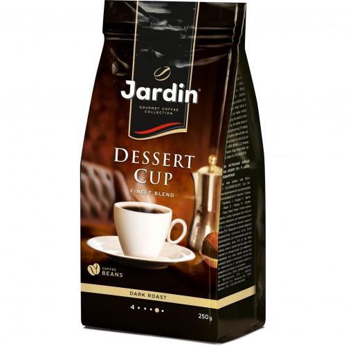 Кава натуральна смажена в зернах  «Dessert cup», 250г. ТМ «Jardin»
