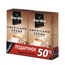 Кава Блок  натуральна смажена мелена  «Americano Crema», 2 по 250г. ТМ «Jardin»
