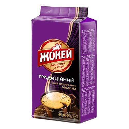 Кава натуральна смажена мелена «Традиційний», 225 г ТМ «Жокей»