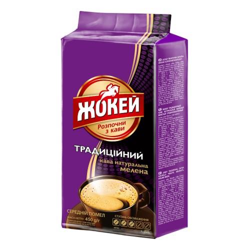 Кава натуральна смажена мелена «Традиційний» 450 г, ТМ «Жокей»
