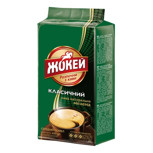 Кава натуральна смажена мелена «Класичний» 450 г, ТМ «Жокей»