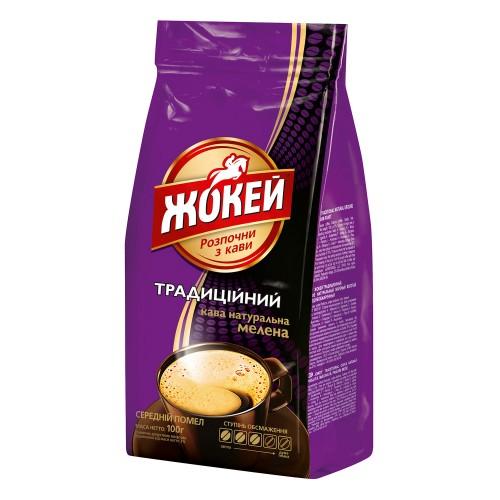 Кава натуральна смажена мелена «Традиційний» 100 г, ТМ «Жокей»