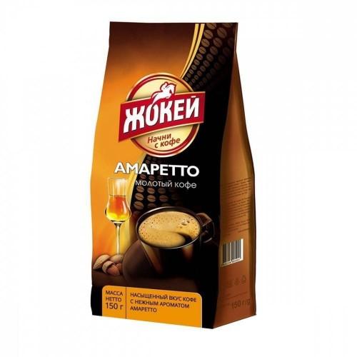 Кава натуральна смажена мелена з ароматом Амаретто «Амаретто», 150 г ТМ «Жокей»