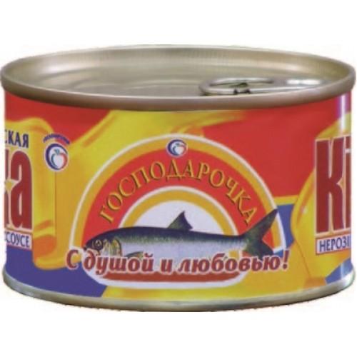 Кілька черноморська нерозібрана у томатному соусі, Господарочка, 240 г