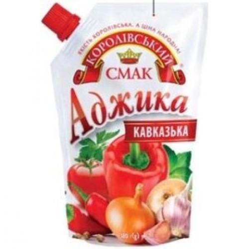 "Аджика ""Кавказька"" дой-пак зі штуцером  180 г «Королівський смак»"
