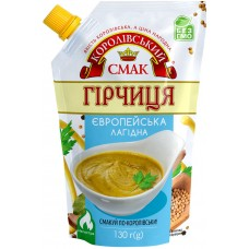 Гірчиця «Європейська » лагідна 130 г д/п зі штуцером «Королівський смак»