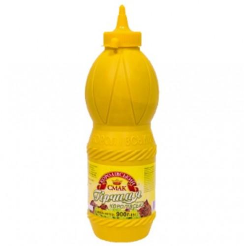 Гірчиця «Королівська» 900 г  пластик пляшка «Королівський смак»