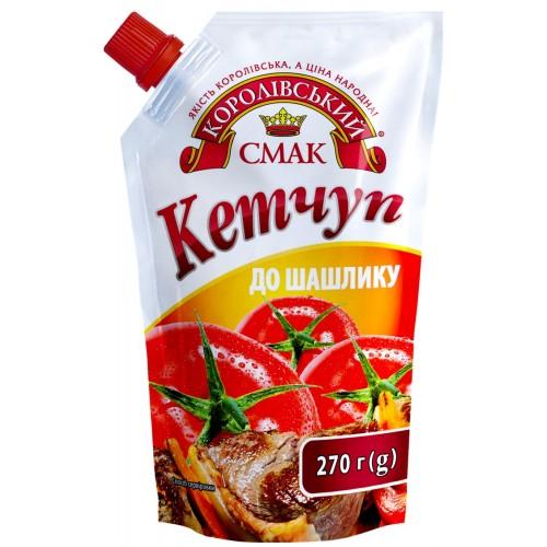 """Кетчуп """"До шашлику"""" 270 г «Королівський смак»"""
