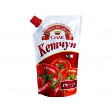 """Кетчуп """"Чілі"""" дой-пак зі штуцером  270 г «Королівський смак»"""