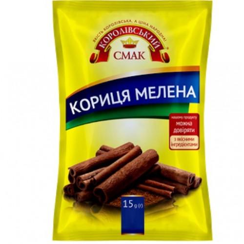 Кориця мелена 15 г «Королівський смак»