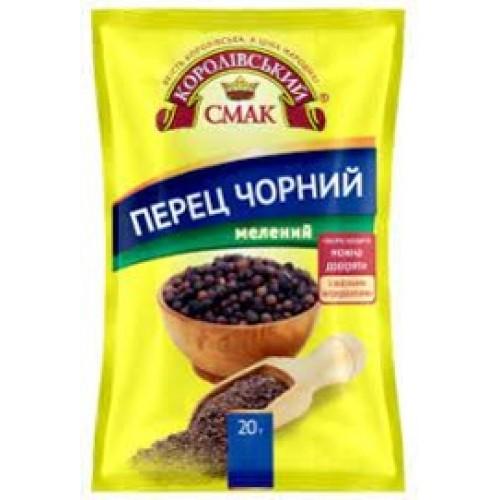 Перець чорний мелений 20 г «Королівський смак»