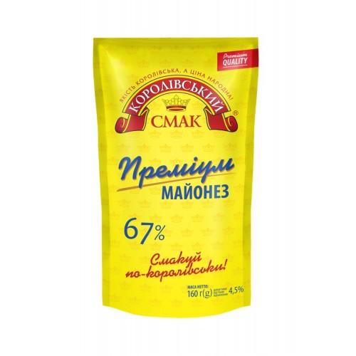 Майонез 72% Європейський на перепелиних яйцях 160 г  дой-пак «Королівський смак»