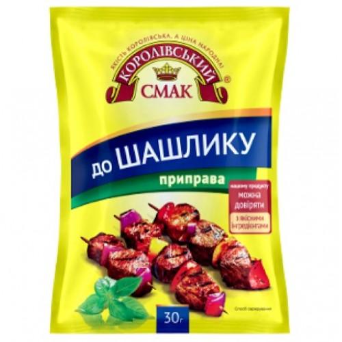 Приправа до шашлику 30 г «Королівський смак»