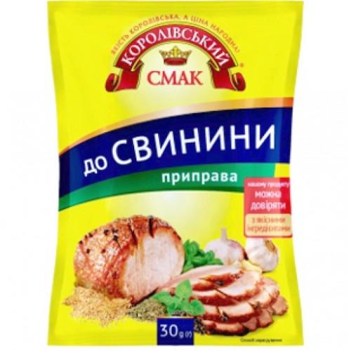 Приправа до свинини 30 г «Королівський смак»