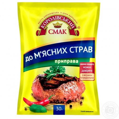 Приправа до мясних страв 30 г «Королівський смак»