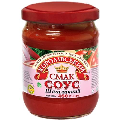 "Соус томатний ""Шашличний"" 480г с/б ""Королівський смак"""