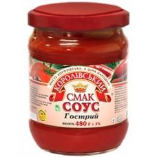 """Соус томатний """"Гострий"""" 480г с/б """"Королівський смак"""""""