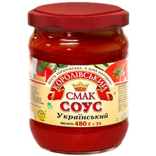 """Соус томатний """"Український"""" 480г с/б """"Королівський смак"""""""