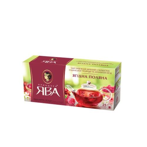 Чай трав'яний з пелюстків суданської троянди з ароматом ягід, «Ягідна поляна» 37,5 г ТМ «Принцеса ЯВА»