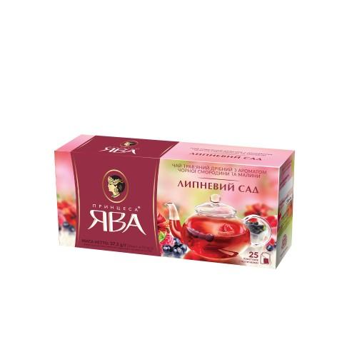 Чай трав'яний з пелюстків суданської троянди з ароматом чорної смородини та малини, «Липневий сад» 37,5 г ТМ «Принцеса ЯВА»