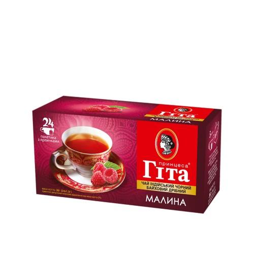 Чай індійський чорний байховий дрібний з ароматом малини у пакетиках, 36 г ТМ «Принцеса ГІТА»