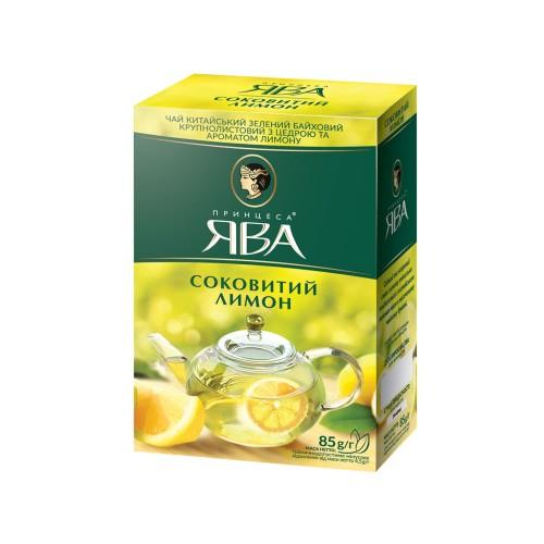 Чай китайський зелений байховий листовий з ароматом лимону «Соковитий лимон» 85 г ТМ «Принцеса ЯВА»