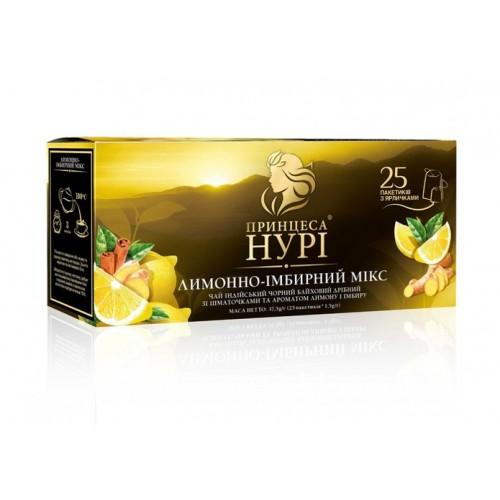 Чай індійський чорний байховий дрібний у пакетиках «Лимонно-імбирний мікс», 37,5 г ТМ «Принцеса НУРІ»
