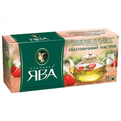 Чай китайський зелений та оолонг байхові дрібні з ароматом полуниці у пакетиках, «Полуничний настрій» 37,5 г ТМ «Принцеса ЯВА»