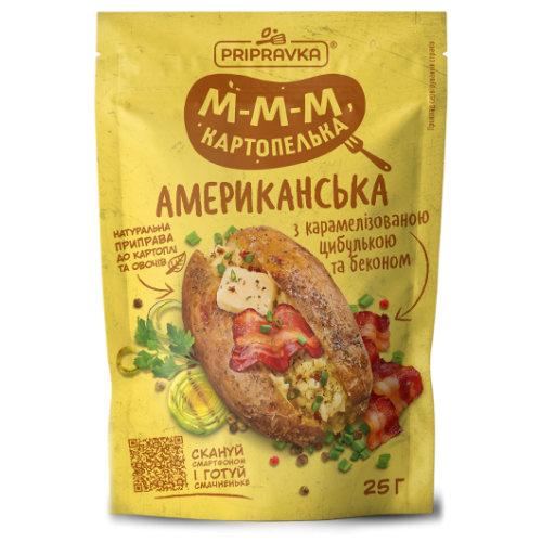 """Натуральна приправа до картоплі та овочів Американська з карамелізованою цибулькою та беконом 25 г """"Приправка"""""""