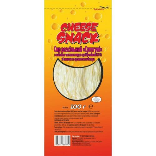 Сир розсільний «Сулугуні» зі смаком та ароматом лобстера