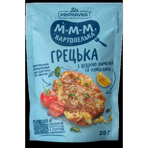 """Натуральна приправа до картоплі та овочів Грецька з цедрою лимона та томатами 25 г """"Приправка"""""""