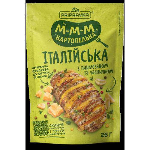 """Натуральна приправа до картоплі та овочів Італійська з пармезаном та часником 25 г """"Приправка"""""""